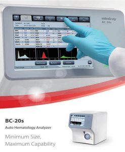 Hematology Analyzer BC-20s