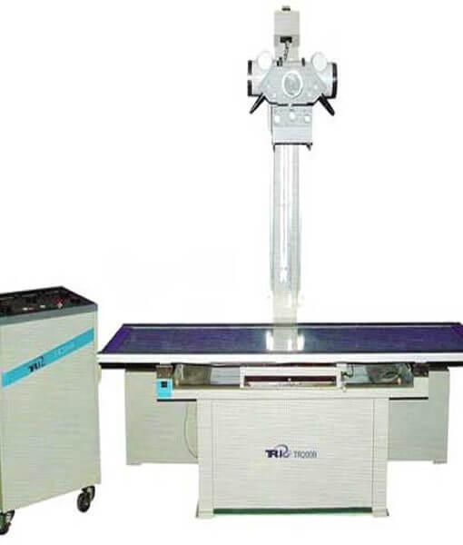 TR-200B Medical Diagnostic X-ray Machine
