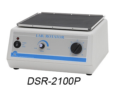 best LAB ROTATOR