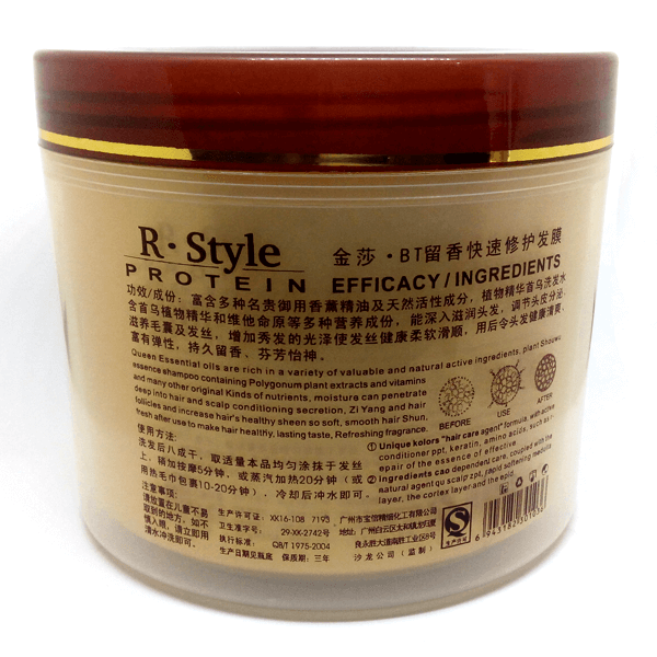B - Xin R-style Protein Distributed washed for Healthy Hair 2