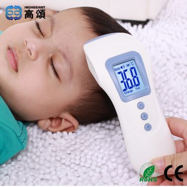 Highssant Infrared Thermometer 1