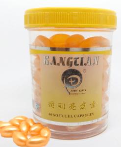 Kangtian Soft Cel Capsules Medistore BD