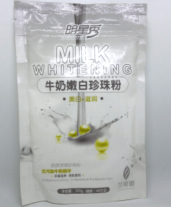 Milk Whitening Pearl Powder MedistoreBD.com