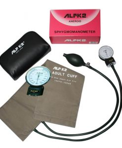 ALPK2 BP Machine MedistreBD.com 4