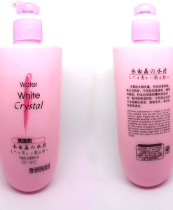 Water White Crystal Moisture Radiance Cream 680ml