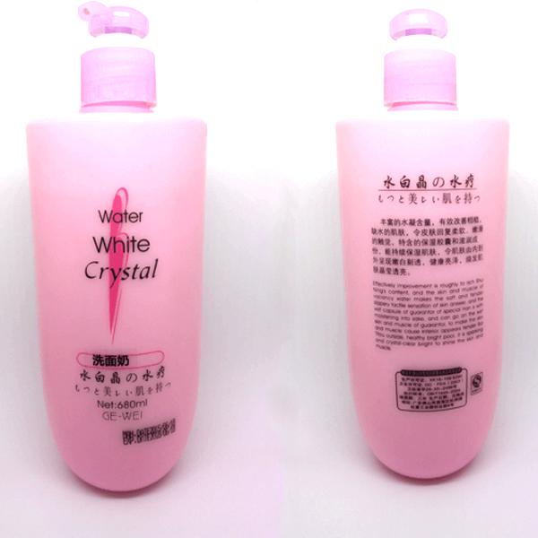 white crystal moisture radiance cream