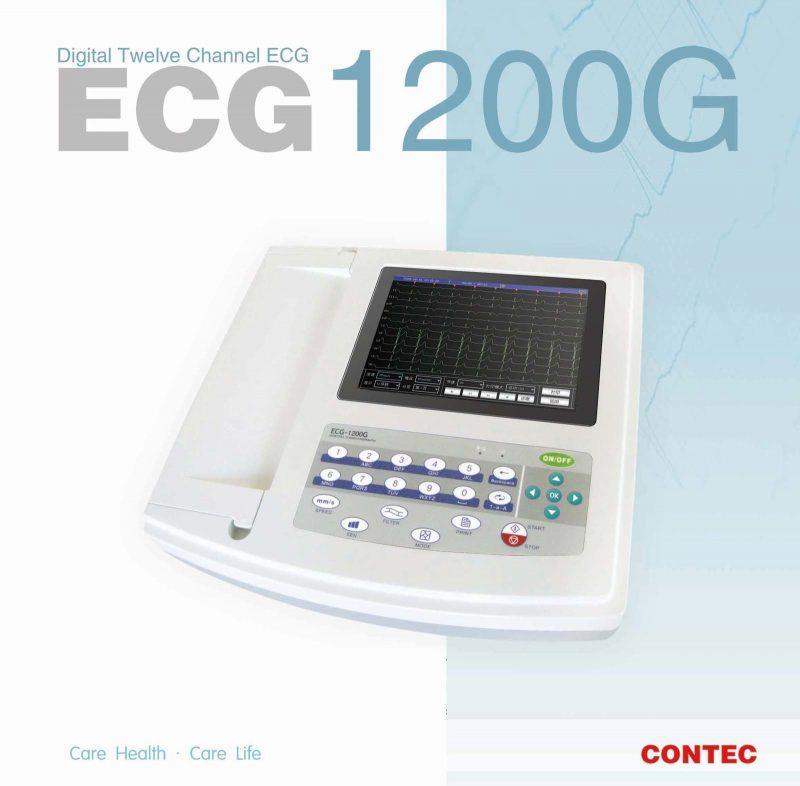 contec ecg1200g medistorebd