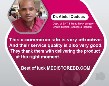 Dr Abdul Quddus