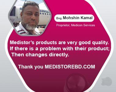 Mohshin Kamal_3 -